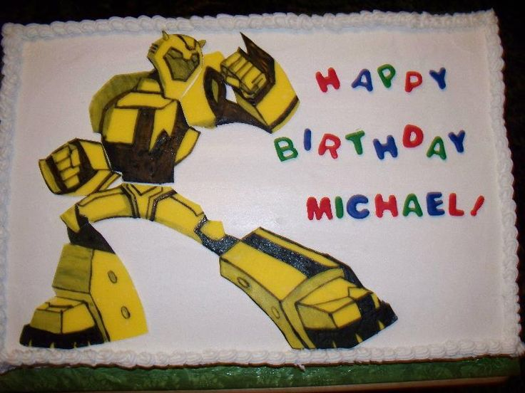 Bumble Bee Transformer Cake Books Worth Reading Bumble
