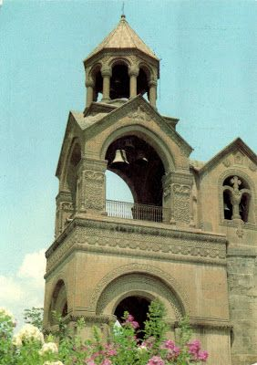 """ARMENIA - Etchmiadzin Cathedral (2) - part of """"Cathedral and Churches of Etchmiadzin and the Archaeological Site of Zvartnots"""" (UNESCO WHS)"""