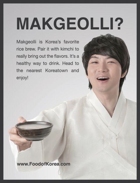 송일국, 월스트리트저널 유럽판 1면에 막걸리 광고
