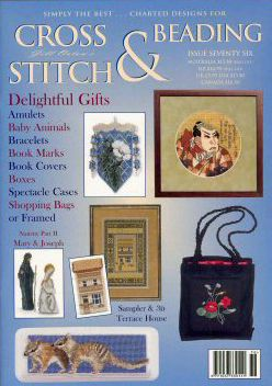 Jill Oxton's Cross Stitch & Beading Issue 76 is available from Australian Needle Arts