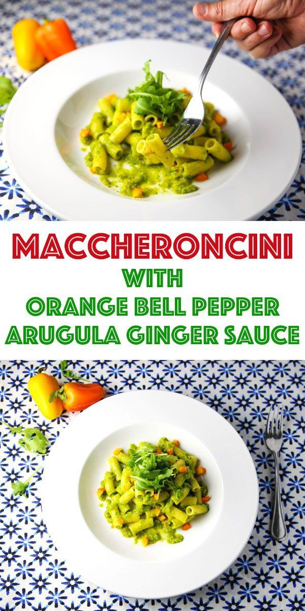 This Maccheroncini with Orange Bell Pepper Arugula Ginger Sauce is a simple pasta dish to make and is so full of flavor!