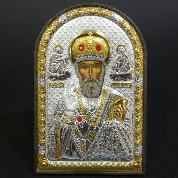 Orthodox Silver 925 Icon Greek Handmade Byzantine Saint Nicholas 8x12cm