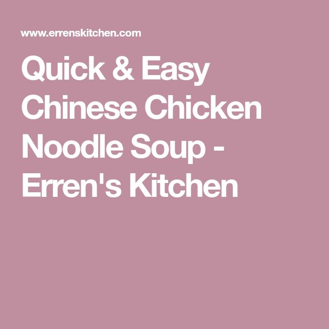 Quick & Easy Chinese Chicken Noodle Soup - Erren's Kitchen