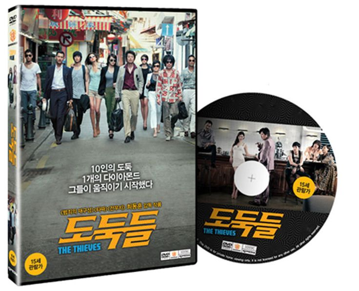 DVD K-Movie The Thieves 도둑들 English Subtitle Jun Jihyun Kim Suhyun Kim Hyesoo