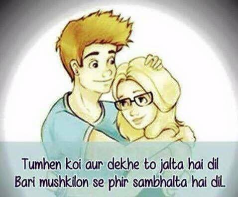 1000+ images about Hindi shayari on Pinterest   Hindi quotes, Love sms ...