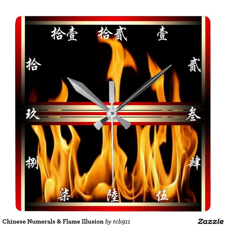 Chinese Numerals & Flame Illusion Square Wall Clock