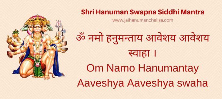 Shri Hanuman Swapna Siddhi Mantra in hindi, english