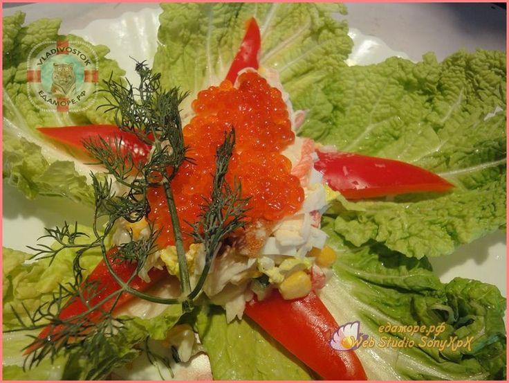 РЕЦЕПТ КРАБОВОГО САЛАТА «ЗВЕЗДОЧКА» ОТ PETR DE CRIL'ON. Пекинская капуста, огурцы, помидоры, крабовое мясо, яйца, кукуруза, рис