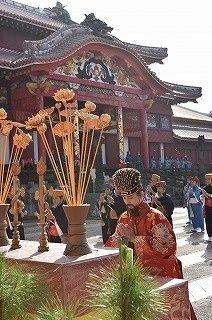 首里城で荘厳に新春の宴 3日まで - 琉球新報 - 沖縄の新聞、地域のニュース