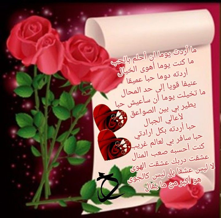Pin By Hussein On من نبع الاحساس In 2020 Gift Wrapping Gifts Wrap