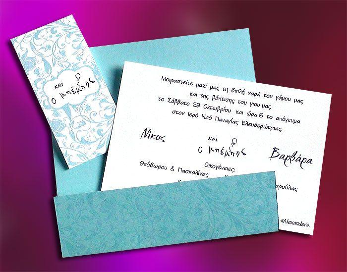 Μοναδική επιλογή vintage προσκλητηρίου για διπλή γιορτή, διπλή χαρά!   http://www.prosklitirio-eshop.gr/?457,gr_222141gvb