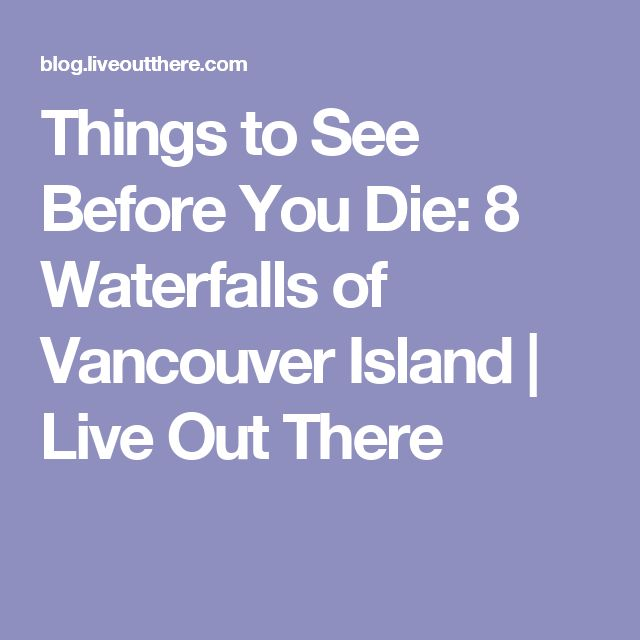 Things to See Before You Die: 8 Waterfalls of Vancouver Island | Live Out There