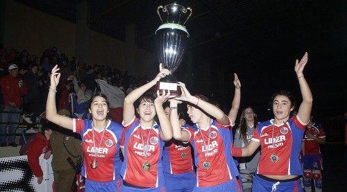 En 2006, Chile fue sede del Campeonato mundial de hockey patín femenino y fue campeón al derrotar a España en la final ¿Se acuerdan de Las Marcianitas? las chicas de otro mundo