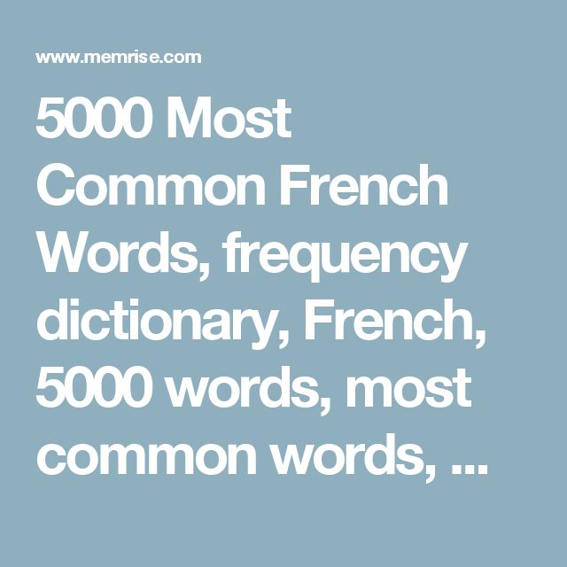 5000 Most Common English Words