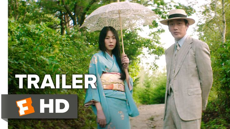 Starring: Kim Min-hee, Ha Jung-woo, Kim Tae-ri The Handmaiden Official Trailer 1 (2016) - Park Chan-wook Movie From Park Chan-wook, the celebrated director o...