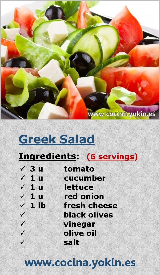 GREEK SALAD - Salad made with vegetables, cheese and olives, all Mediterranean products. Easy to make and very colorful, cheerful and fun finish.