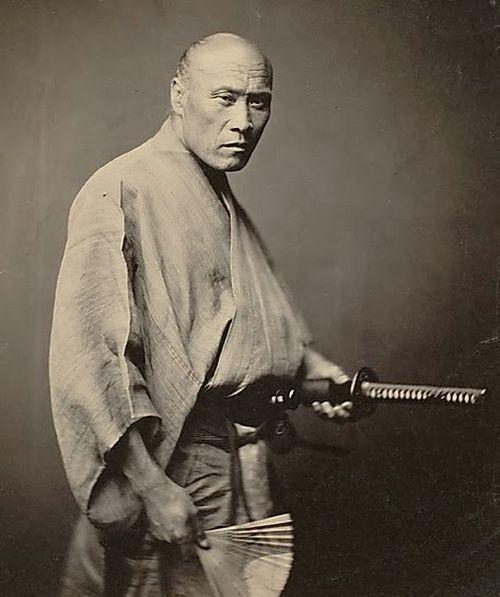 Samurai Old Image