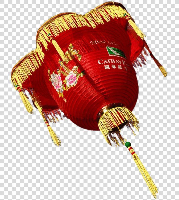 Chinese New Year Paper Lantern Clip Art, Chinese New Year ...