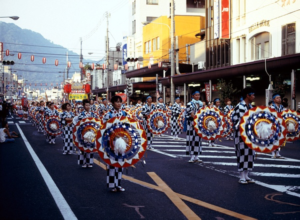 Shan-Shan Festival in Tottori City, Japan.  I was in the festival back in 2006.