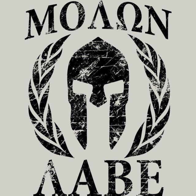 Molon Labe Designs Molon Labe Spartan Trojan Helmet Laurels T Shirt By