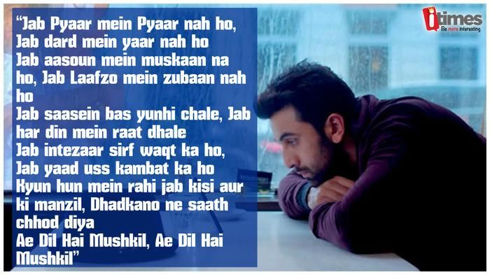 Ae Dil Hai Mushkil Shahrukh Khan Dialogue In English Heart Touching Dialogues And Shayari From Ae Dil Hai Mushkil Quotes That Describe Me First Love Quotes Bollywood Quotes