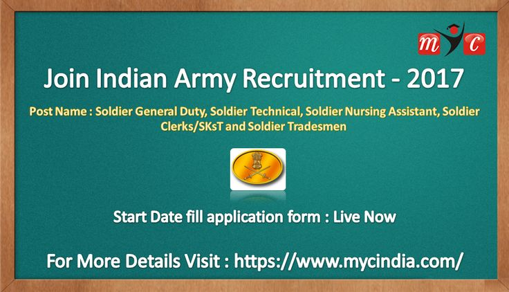 Join Indian Army Recruitment 2017- Soldier General Duty, Soldier Technical, etc.- 2017. Start Date fill Application form: Live Now.