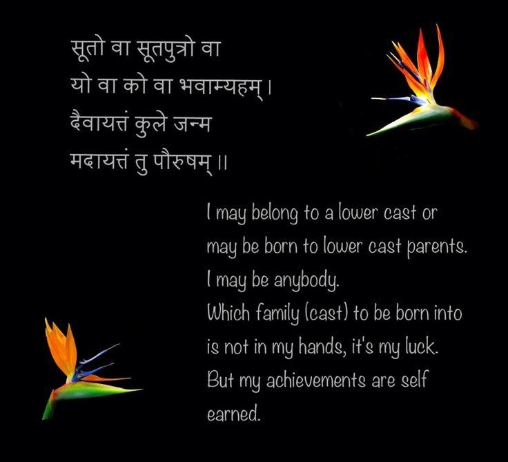 17 Best Sanskrit Quotes On Pinterest