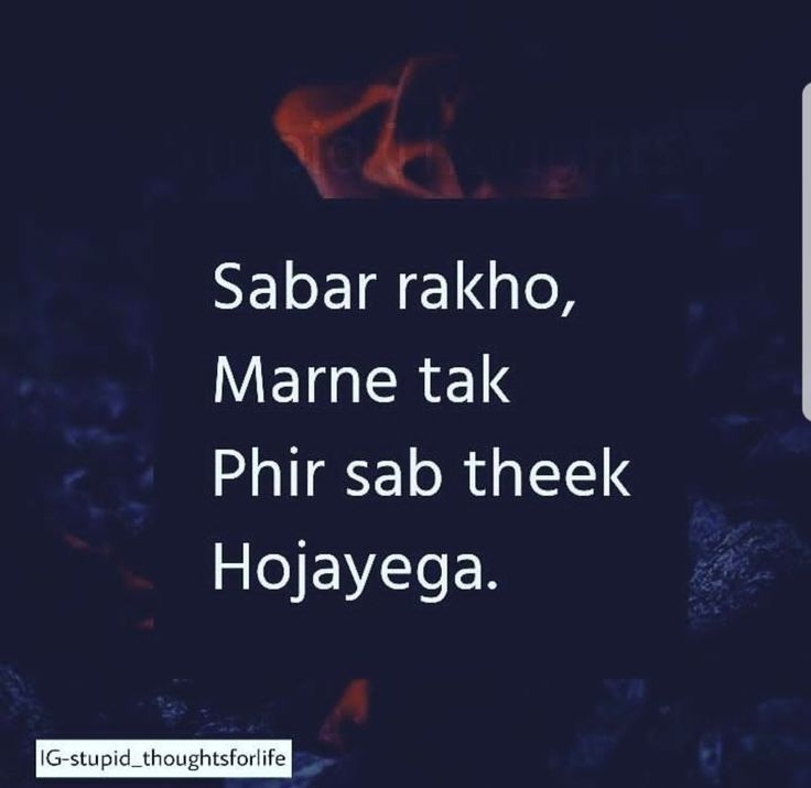 Life And Death Quotes In Hindi: 777 Best Sayari Images On Pinterest