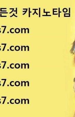 #wattpad # 마카오카지노 ♀≫ time13.kbss7.com  ≪♀ [온카지노]√33카지노√     마카오카지노 ♀≫…