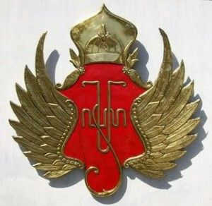 Kesultanan Yogyakarta hadiningrat     Hamengku buwono