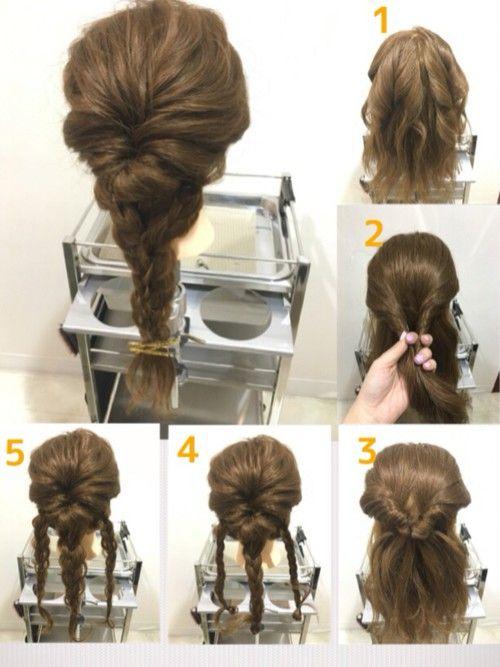 Поп в этом смысле♡пушистые волосы девушки|меры [Веселая]