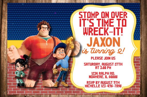 Wreck It Ralph Birthday Invitation by WonderstruckPrints on Etsy | wreck it raph party ...