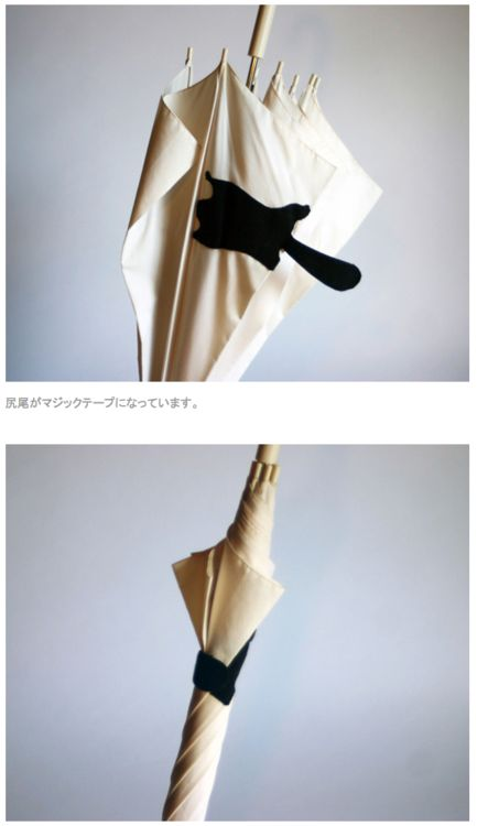 momonga umbrella: yes please!