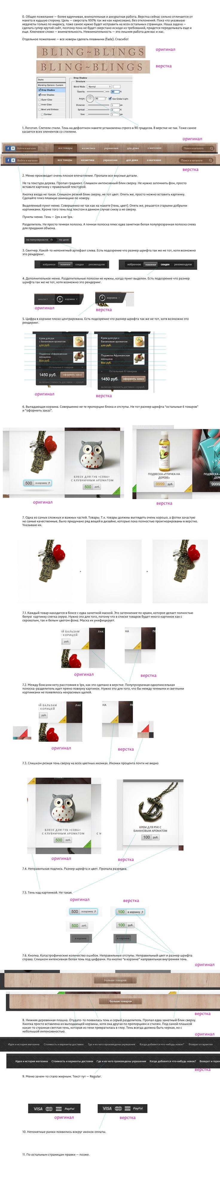 47 best ui ux design images on pinterest interface design 1betcityfo Images