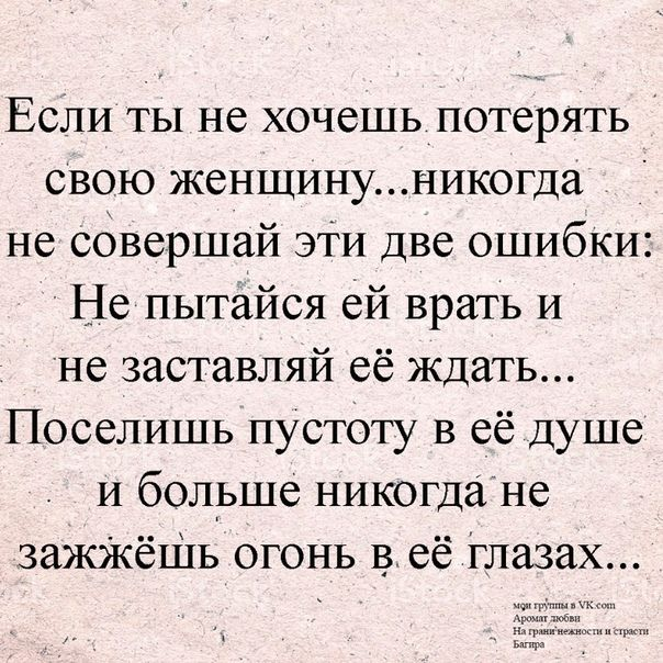 Nikogda Ne Tyanis K Tomu Kto Tebya Ne Cenit Tebe Budet Bolno A Emu Budet Vcyo Ravno Citaty Vdohnovlyayushie Citaty Silnye Citaty
