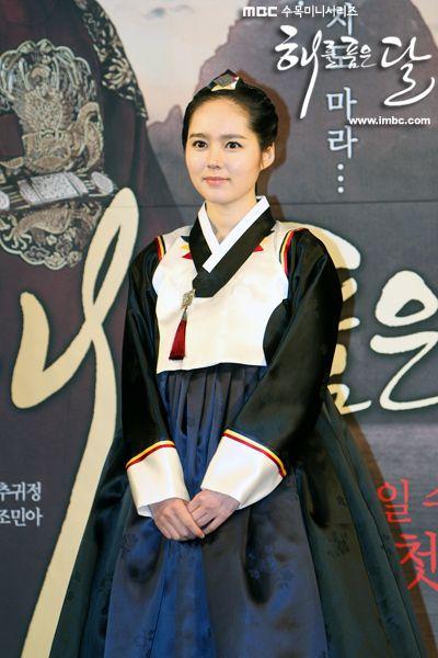 Korean drama [Moon Embracing the Sun] = 한가인 [Han Ga-in]