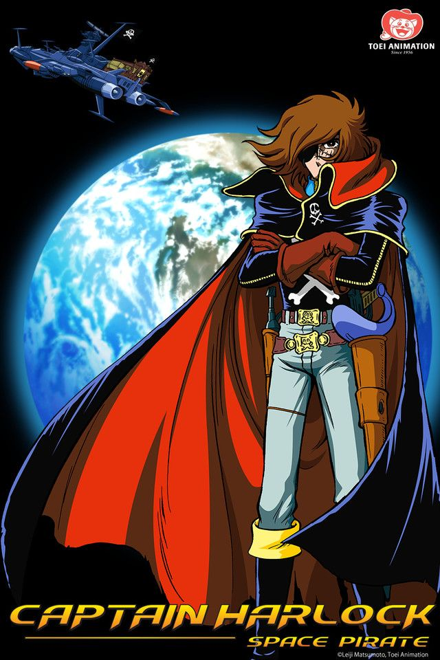 Captain Harlock: Space Pirate