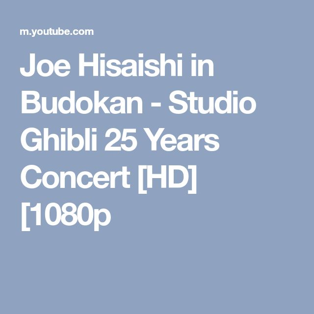 Joe Hisaishi in Budokan - Studio Ghibli 25 Years Concert [HD] [1080p