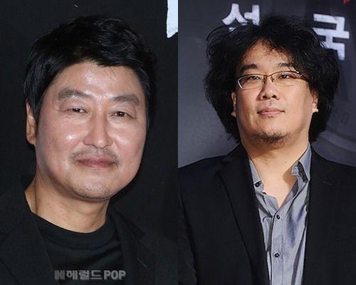 Song Kang Ho cast in Bong Joon Ho's new film | Koogle TV
