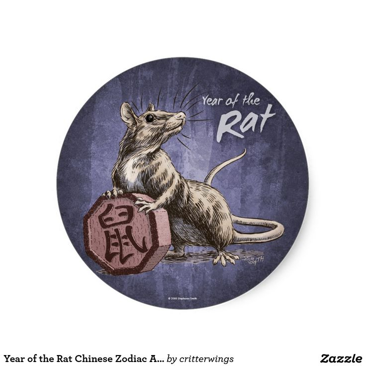 32 Best Zodiac Rat Images On Pinterest Chinese Zodiac Chinese