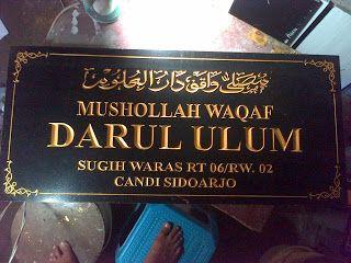 Pengrajin papan nama ini adalah Purnaya Grafir  Kontak : 03183315430 081357603030