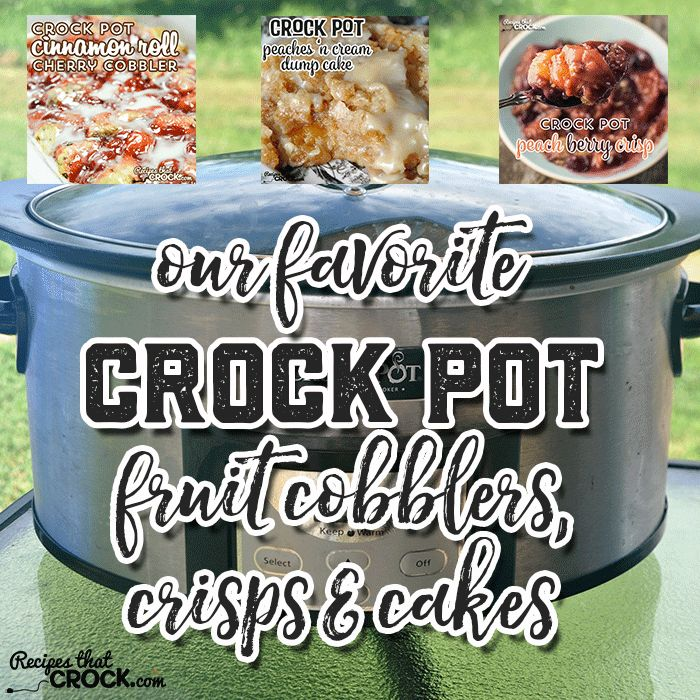 Do you have a sweet tooth? We have some recipes for you! Our Favorite Crock Pot Fruit Cobblers, Crisps and Cakes and going to make you the most popular person at the potluck! Aunt Lou here. You know that I love my sweets! So I am more than happy to share with you mine and...Read More »