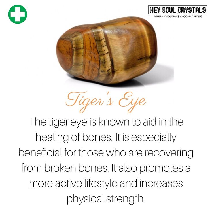 The benefits of the tiger eye crystal