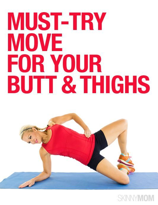Get the lower body you want with this workout!  Check it out!