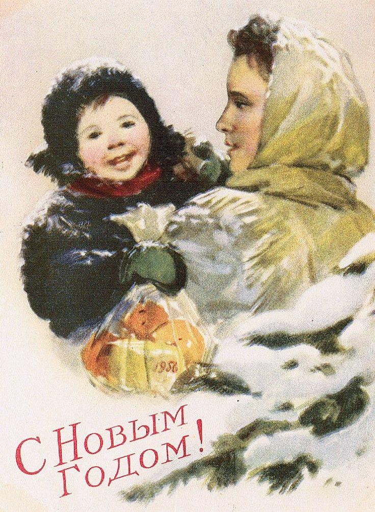открытки послевоенных годов таком