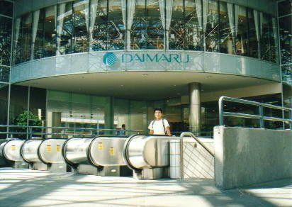 Melbourne Central - Original Entry