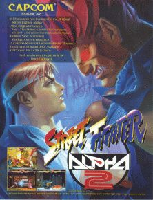 Street Fighter Alpha 2 (Capcom); game is both a sequel & a remake to 1995's Street Fighter Alpha: Warriors' Dreams, which is itself a prequel to the Street Fighter II series in terms of plot & setting. main new feature is the inclusion of the Custom Combo system (Original Combo in Japan), which replaces the Chain Combos from the first Alpha game.