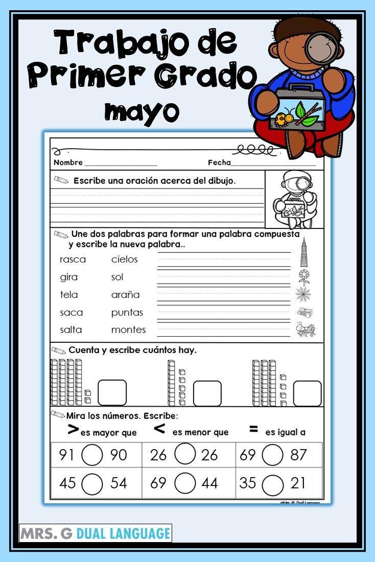 Trabajo De Primer Grado Bilingual Math Morning Work First Grade [ 1100 x 734 Pixel ]