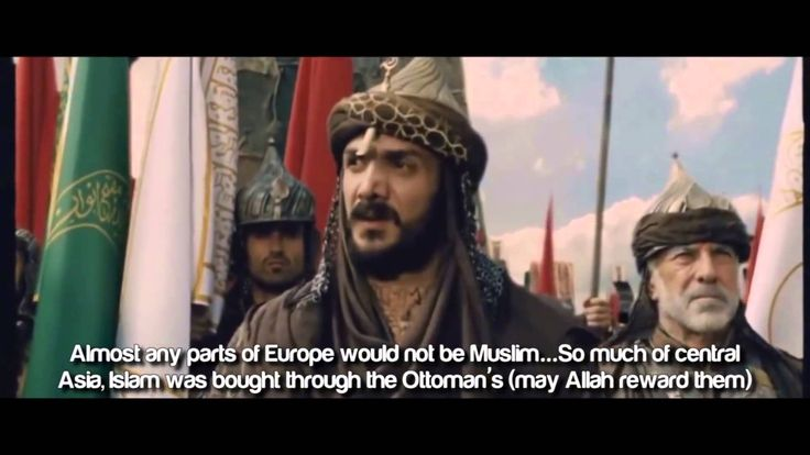 Top 39 ideas about Muhammad al-Fatih on Pinterest ...