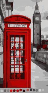 Англия Красный таксофон (15цв.) Схемы по номерам для ...
